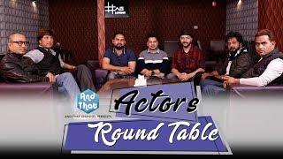 Actors, Characters, Fans, & Audience   Actors' Round Table 2074