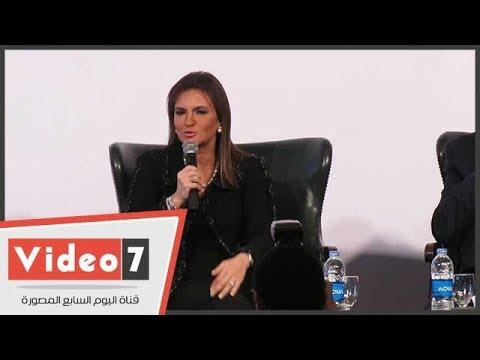 اليوم السابع :وزيرة الاستثمار: الطروحات الحكومية تحتاج تجهيزات عديدة وأنهينا معظمها