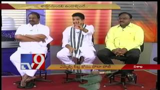 Political fight for MLC seats in AP - News Watch - TV9