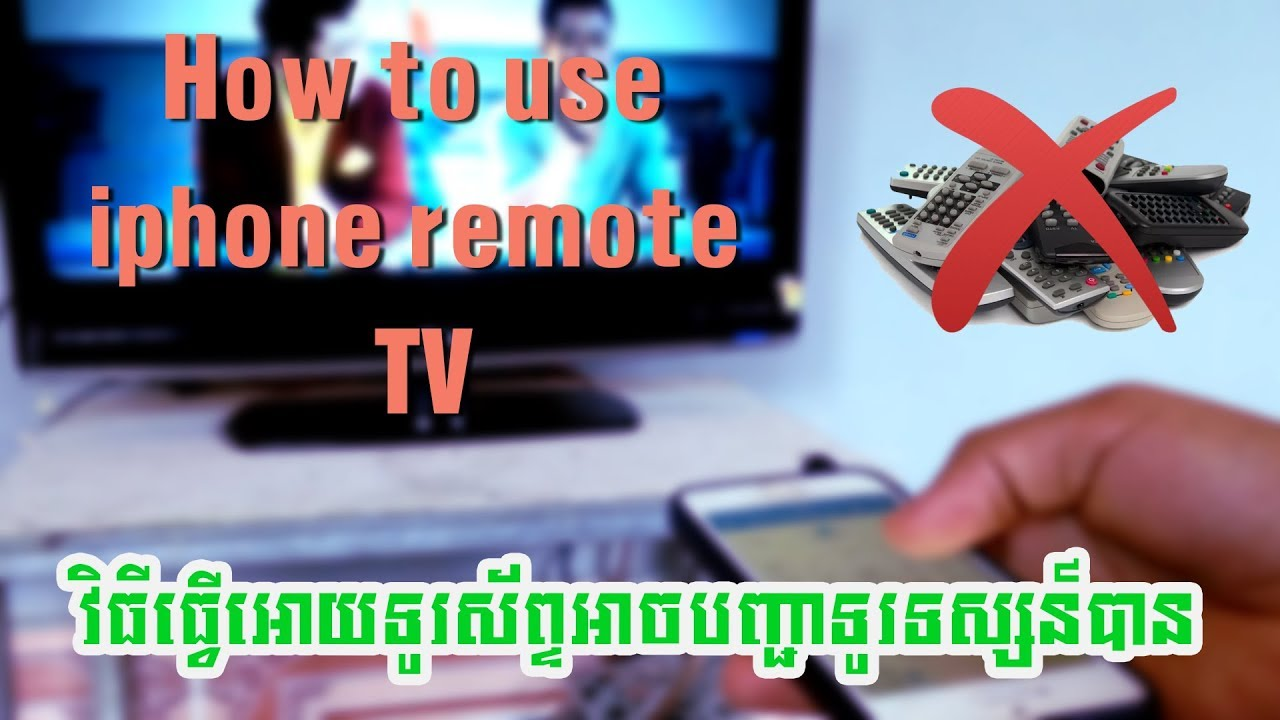 How to use your iphone as a Remote Universal IR BLASTER to control TV, Air  con, Projector, fan