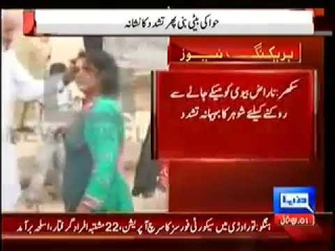 Pakistani muslim bastard beating his wife coz his sunah dick is small