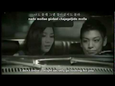 Big Bang - Haru Haru [English subs + Romanization + Hangul] (kpopsubs)