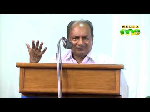 AK Antony criticizes Private Managements