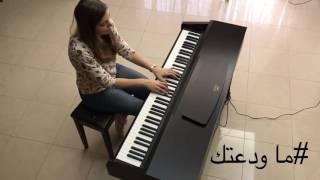 احلا أغاني ناصيف زيتون على البيانو (ما ودعتك - صوت ربابة- بربك - يا صمت - هويتي)