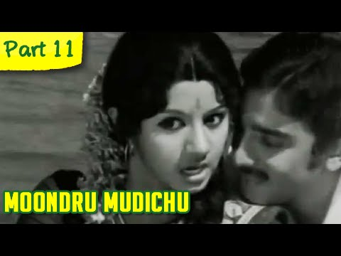 Moondru Mudichu is listed (or ranked) 14 on the list The Best Movies Directed by K. Balachander