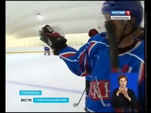 Хоккеисты Невинномысска выиграли Кубок главы администрации Ставрополя