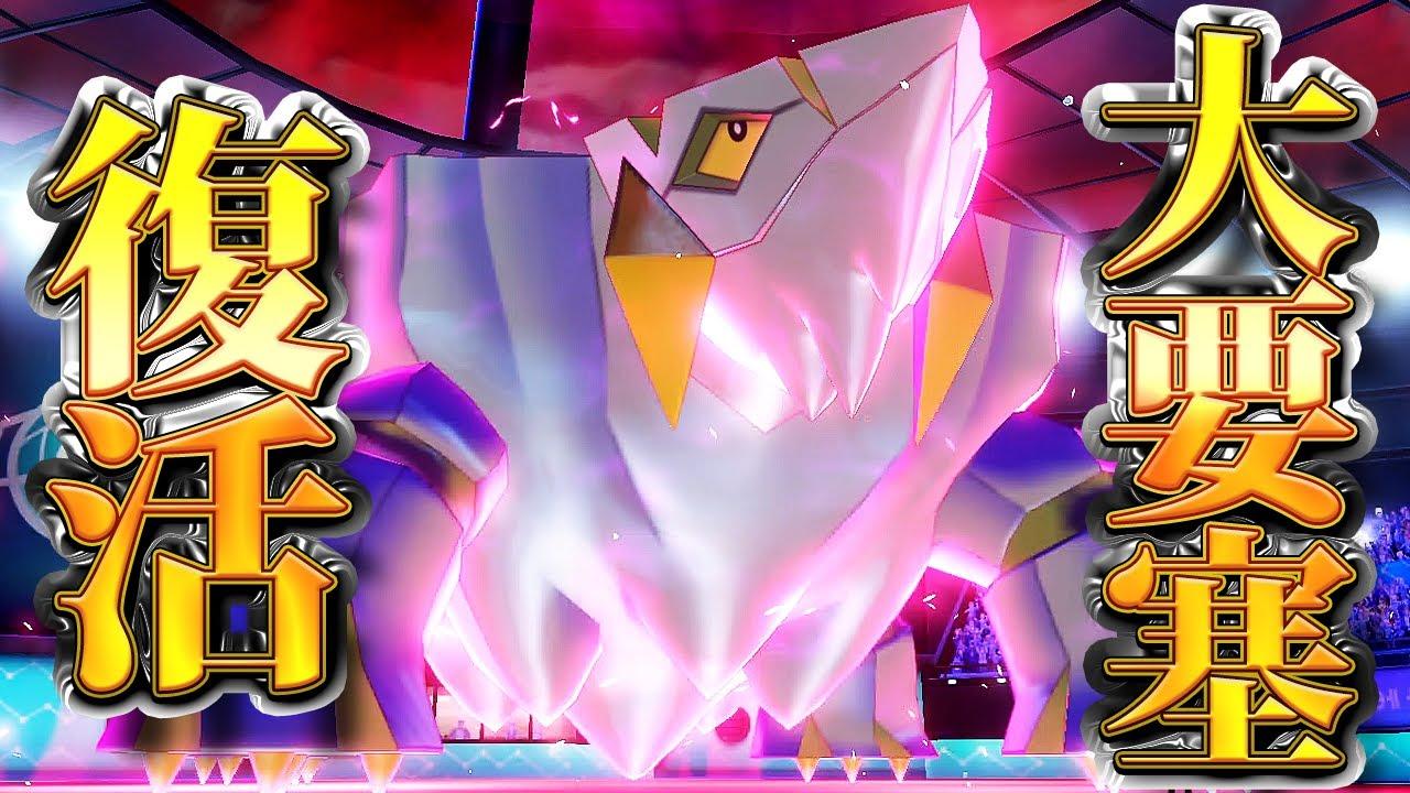 【ポケモン剣盾】受けループを久々に使ってゴリラを狩っていくぅ!【ポケモンソードシールド】