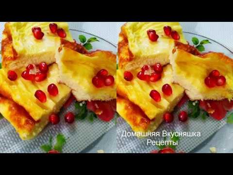 Творожная Запеканка из Трех Ингредиентов на Сгущенке Очень Нежная и Вкусная.