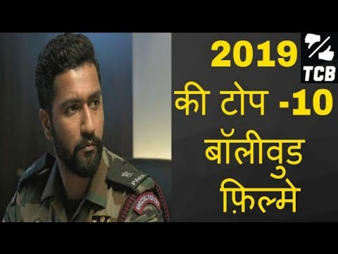 top-10-bollywood-movies-of-2019-(part--1)-|-best-hindi-films-2019