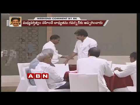 BJP to alliance with Pawan Kalyan Janasena in 2019 elections   Weekend Comment By RK