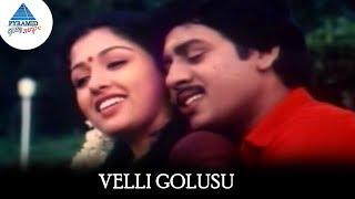 Velli Golusu Video Song | Pongi Varum Kaveri Songs | Ramarajan | Gauthami | Pyramid Glitz Music