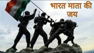 Happy Independence day status/15 August special WhatsApp status/Independence day special status 2019