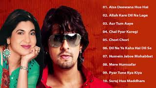 Sonu Nigam vs Alka Yagnik Sad Songs - Evergreen Hindi Hits / Superhits Duet - Best Songs Collection