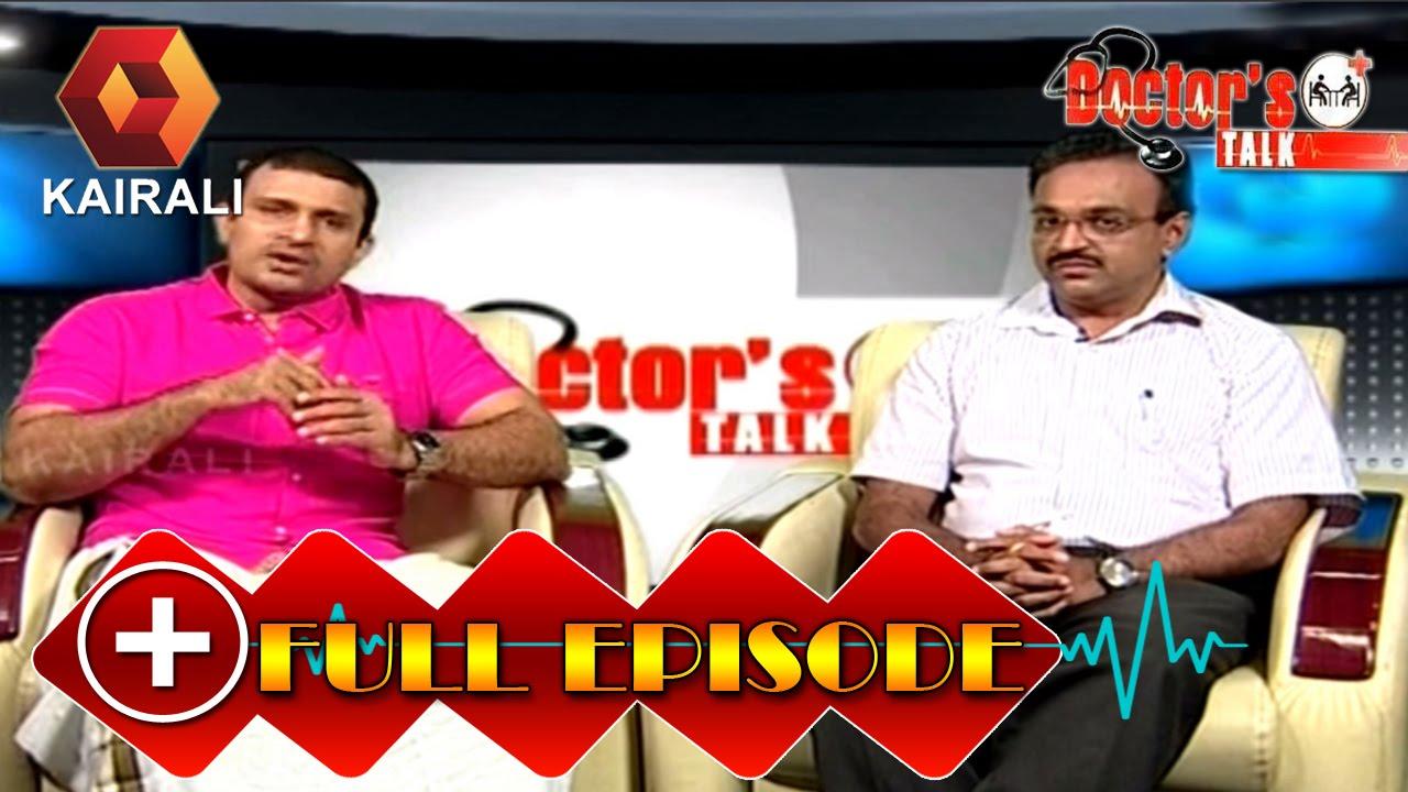 doctor s talk dr jobi abraham on hernia rd full doctor s talk dr jobi abraham on hernia 3rd 2015 full episode