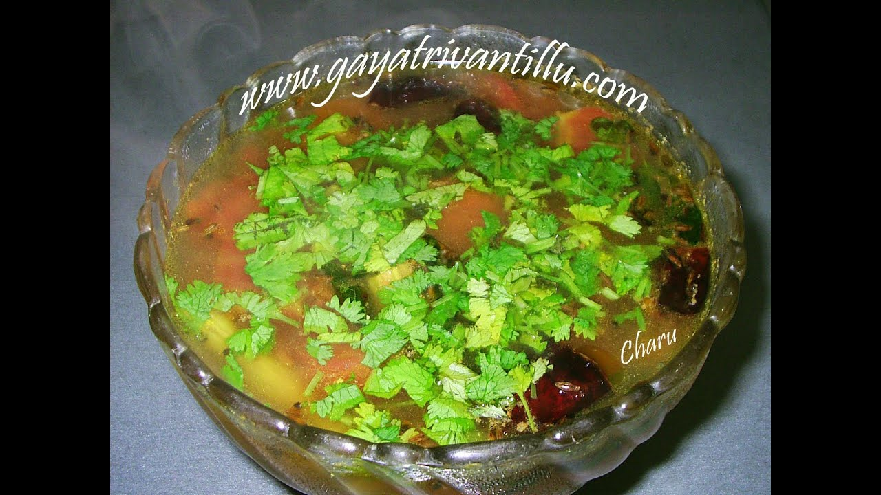 Andhra charu miriyala rasam telugu recipes vegetarian andhra charu miriyala rasam telugu recipes vegetarian cuisine food youtube forumfinder Images