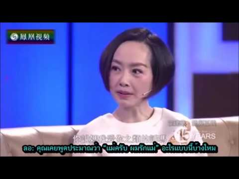 A date with Luyu 13 01 2016 Part 2 EP2 Sub Thai