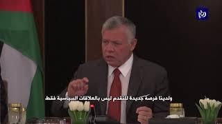 اتفاق على توسيع التعاون بين الأردن وقبرص واليونان - (14-4-2019)