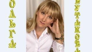 Исскуство продаж1 О.А.Бутакова
