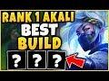 #1 AKALI WORLD BEST BUILD TO STOMP HIGH-ELO (FREE WIN) - League of Legends