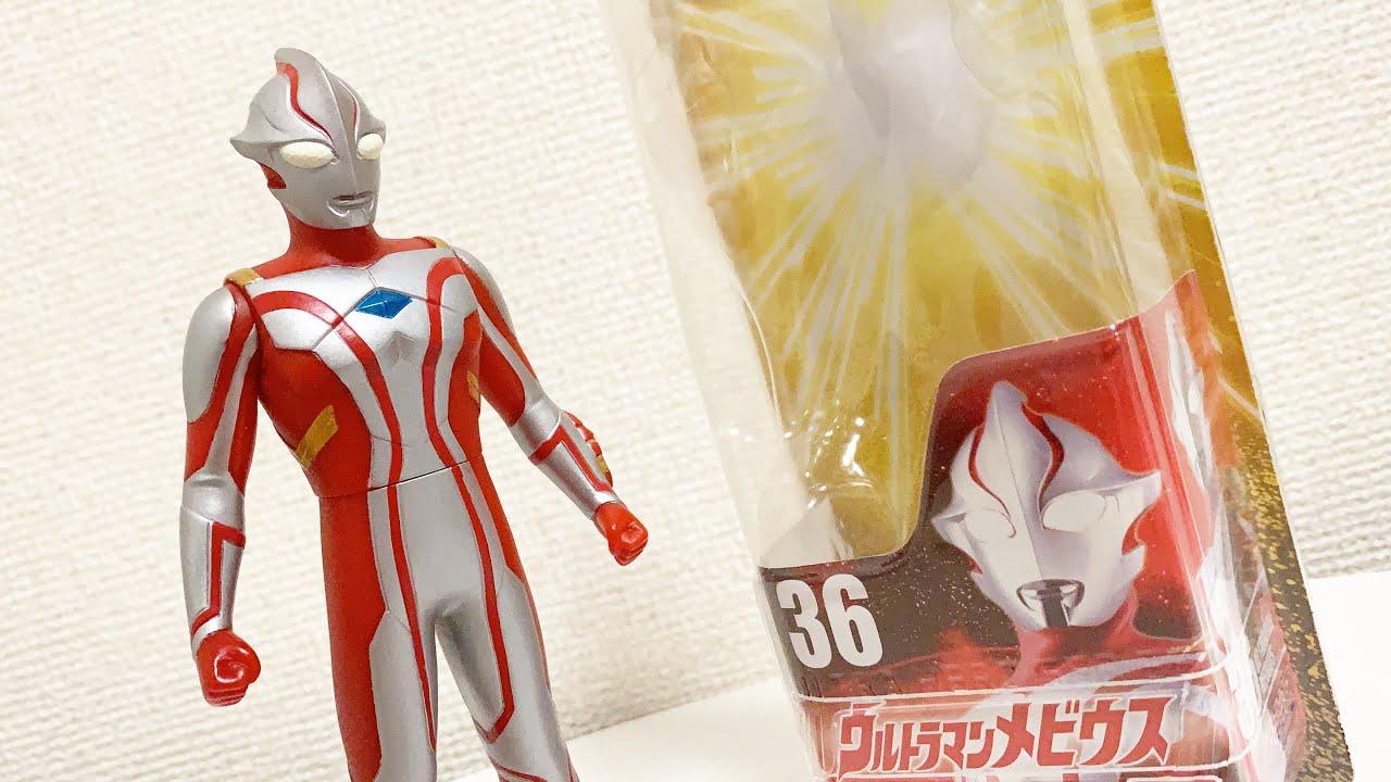メビウス史上最高の出来‼︎ウルトラマンメビウス ウルトラヒーローシリーズ Ultraman Mebius Ultra Hero Series