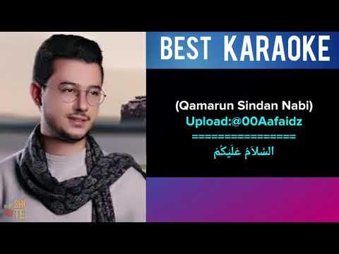 KARAOKE QOMARUN Musthofa atef (full lirik berjalan)