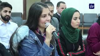 الشبكات الشبابية هل تحقق حلم وطموحات الشباب الأردني ؟