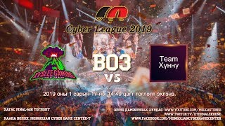 Team Хүннү vs Team Xvslee | Cyber League 2019 Dota 2 | Bronze medal