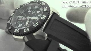 Мужские наручные швейцарские часы Luminox A.3151