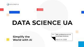 Конференція Data Science UA
