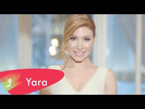 Yara - Beyt Habibi - يارا - بيت حبيبي