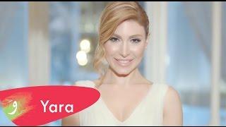 Yara - Beyt Habibi [Official Clip] - يارا - بيت حبيبي