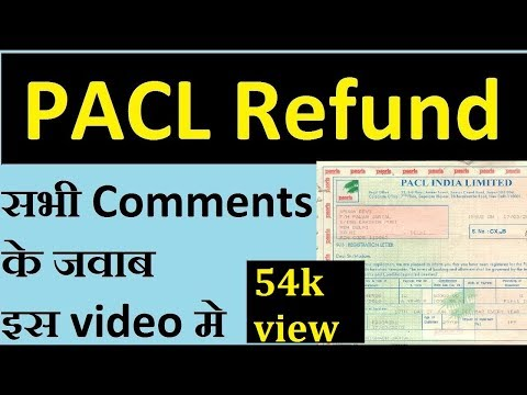 Pacl Refund Important Message | Pacl Latest Update