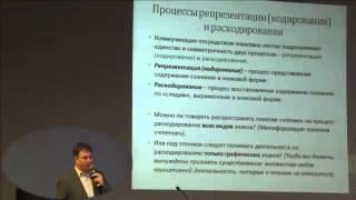 Семинар для учителей литературы и русского языка