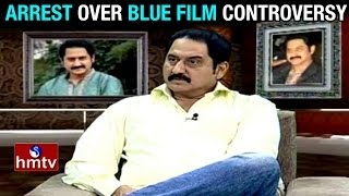 Actor Suman Clarifies on His Arrest over Blue Film Controversy | HMTV Prasthanam