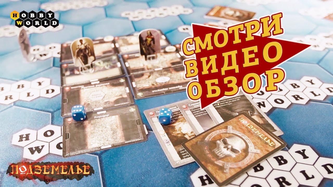 Игра Повелитель II - Защита Башни - Защита замка