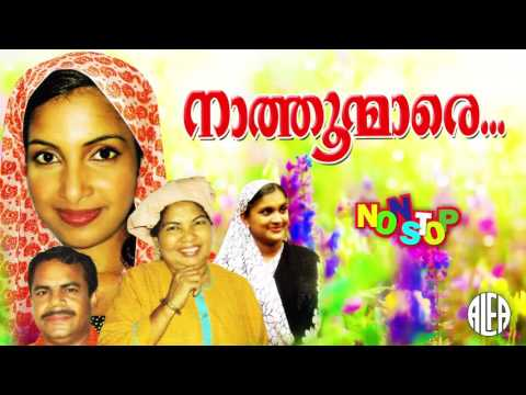 Nathoonmare | Non Stop Malayalam Songs | Popular Mappila Album | Latest Non Stop Mappilapattukal