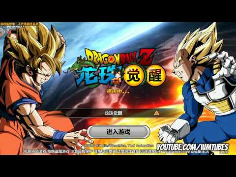 How Do Download Dragon Ball Z Awakening In Android 700 MB