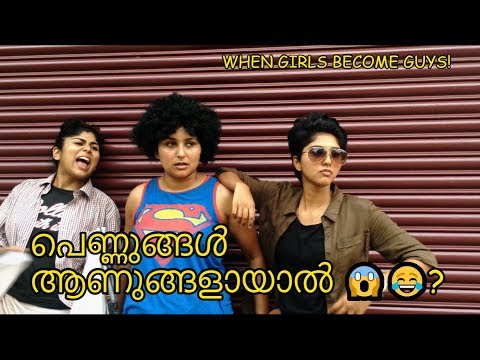 alambanz thaha thug sebootty karikku malayalam comedy thaha alambans sebooty karikk alambanz thaha thug sebootty karikku mazhavil manorama alambans thaha sebooty karikk lolan alambanz thaha thug sebootty whatsapp alambanz alambans whatsapp in real life thaha sebooty alambanz thaha thug sebootty karikku mazhavil manorama atul sajeev jordindian fariz alambanz thaha thug sebootty karikku mazhavil manorama atul sajeev sebooty amal thaha thaha thaaha sebastian pv alambans alambanz thaha thug seboott when girls become guys - malayalam comedy bit by sebootty, thaha_thug, olakkasmood and devbootty    follow us on instagram :  sebastian pv - https://www.instagram.com/sebootty  amal thaha - https://www.instagram.com/thaha_thug abby- https://www.insta