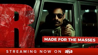 Blockbuster Krack on aha | Ravi Teja, Shruti Haasan | Gopichand Malineni | Streaming Now