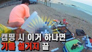 【차박&노지캠핑】  강…