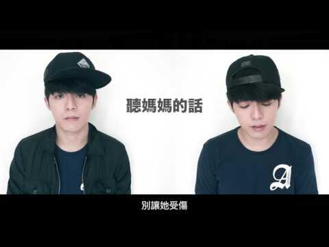周杰倫 - 「8首情歌合拼Medley」Part 3(Danny_ahboy)