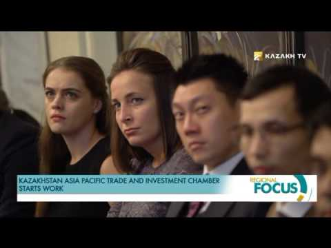 Kazakhstan Asia pacific trade and investment chamber starts work