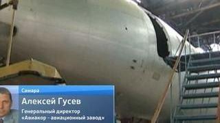 видео Расписание авиарейсов Винница, самолетов из Винницы. Аэропорт