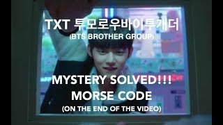 SOLVED!!!! TXT - Yeonjun (투모로우바이투개더 - 연줃) THE BEEP SOUND IS MORSE CODE! - BIGHIT BTS