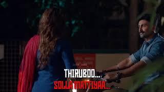 Tamil Love proposal status Kanna visi kanna Visi katti Poodum Kadhali