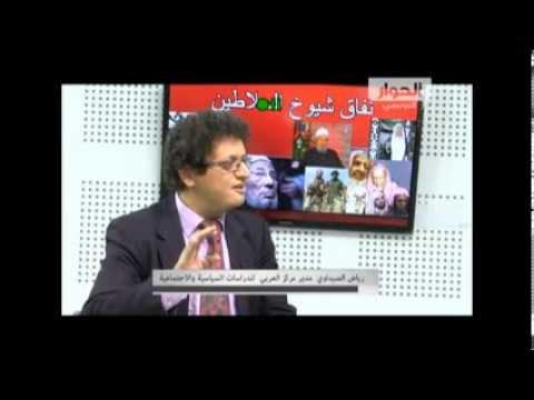 أكبر فضائح يوتوب لشيوخ السلاطين: القرضاوي، العرعور، القرني، العريفي، عمرو خالد