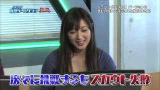 極めろ!仮想ゲームクラブ外伝2014年2月分 小倉遥 動画 29