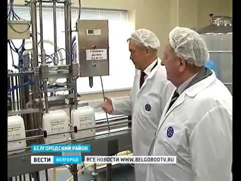 ГТРК Белгород - открыт новый завод ГК ВИК по производству кормовых добавок