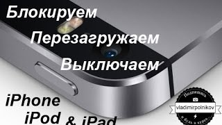 видео Ремонт кнопки home на Ipad mini/ Home button replacement IPAD MINI