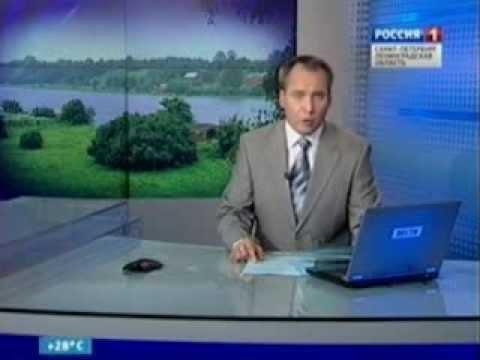 Новости борского района самарской области на сегодня происшествия видео